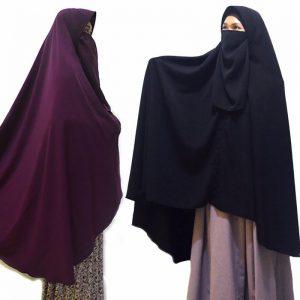 Hijab Syar'i Bercadar